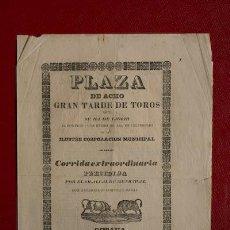 Carteles Toros: CARTEL DE TOROS DE ACHO. LIMA (PERÚ).. Lote 21763763