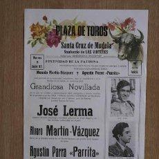 Carteles Toros: CARTEL DE TOROS DE SANTA CRUZ DE MUDELA. . Lote 12762832