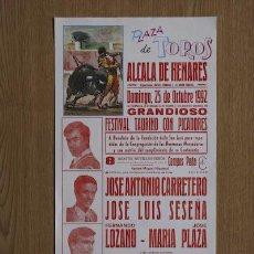 Carteles Toros: CARTEL DE TOROS DE ALCALÁ DE HENARES.. Lote 24889166