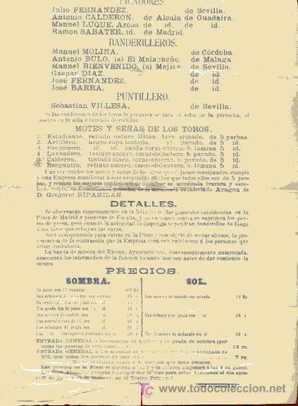 Carteles Toros: CARTEL TOROS BARCELONA , 1877, MOTIVO VISITA DE LA ESCUADRA FRANCESA, - Foto 4 - 19562075