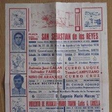 Carteles Toros: CARTEL DE TOROS DE SAN SEBASTIÁN DE LOS REYES. . Lote 12914827