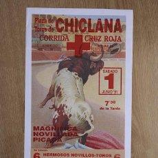 Carteles Toros: CARTEL DE TOROS DE CHICLANA.. Lote 13064969
