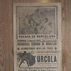 Carteles Toros: CARTEL DE TOROS DE BARCELONA.. Lote 25840724