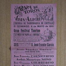 Carteles Toros: CARTEL DE TOROS DE VISTA-ALEGRE. MADRID. 6 DE MAYO DE 1951. CARNICERITO, NONO Y GUERRERITO.. Lote 24243845
