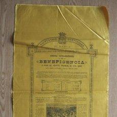 Carteles Toros: CARTEL DE TOROS DE MADRID. 29 DE SEPTIEMBRE DE 1889. BENEFICENCIA. LAGARTIJO, GUERRITA, FRASCUELO.. Lote 21340037