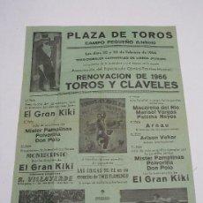 Carteles Toros: CARTEL PLAZA DE TOROS CAMPO PEQUEÑO . ( LISBOA ) ESPECTACULO CÓMICO TAURINO MUSICAL . . Lote 14111505