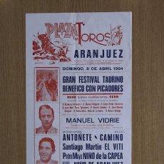 Carteles Toros: CARTEL DE TOROS DE ARANJUEZ. . Lote 23830560