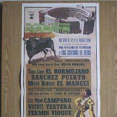 Carteles Toros: CARTEL DE TOROS DE MADRID. 1984.. Lote 14939514