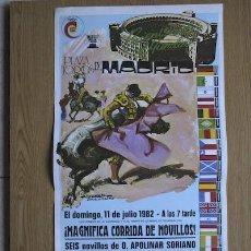 Carteles Toros: CARTEL DE TOROS DE MADRID. 1982.. Lote 14939849