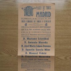 Carteles Toros: CARTEL DE TOROS DE MADRID. 1961.. Lote 15933248