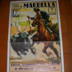 Carteles Toros: CARTEL TOROS MARBELLA ( MÁLAGA ) . JULIO 1975 . GANADERIA VDA. DIEGO GARRIDO . 97X53 CMS. Lote 16465480