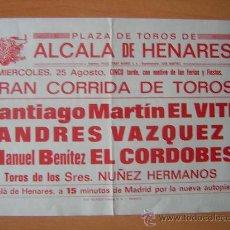 Carteles Toros: ALCALA DE HENARES.EL CORDOBES,EL VITI,ANDRES VAZQUEZ.. Lote 27476290