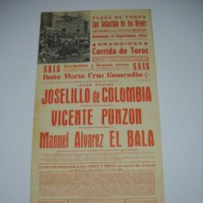 Carteles Toros: CARTEL PLAZA TOROS SAN SEBASTIAN DE LOS REYES . 1966 . CORRIDA DE TOROS . COLOMBIA , PUNZON , BALA. Lote 16821713