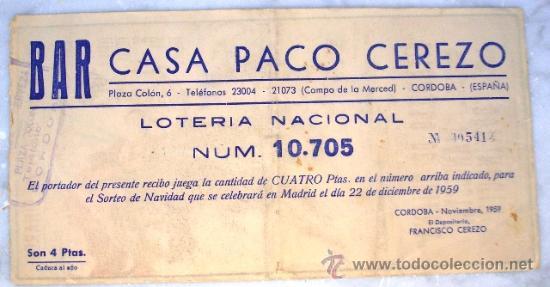 Carteles Toros: PEQUEÑO CARTEL DE MANOLETE CON PARTICIPACION DE LOTERÍA NAVIDAD,BAR PACO CEREZO 1959 - Foto 2 - 27561831