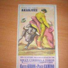 Carteles Toros: PLAZA DE TOROS DE ARANJUEZ 1960 ALTERNATIVA DE VICTORIANO DE LA SERNA. Lote 206863515