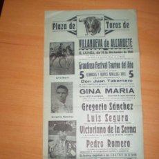 Carteles Toros: VILLANUEVA DE ALCARDETE 1960 VICTORIANO DE LA SERNA,LUIS SEGURA,PEDRO ROMERO. Lote 27249913