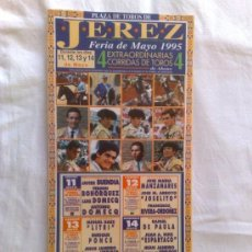 Carteles Toros: CARTEL DE TOROS. JEREZ, CADIZ. 4 CORRIDAS DE TOROS, FERIA DE MAYO DE 1995.. Lote 21875722