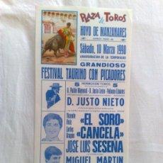 Carteles Toros: CARTEL DE TOROS. HOYO DE MANZANARES, MADRID. FESTIVAL TAURINO CON PICADORES. MARZO DE 1990.. Lote 21882298