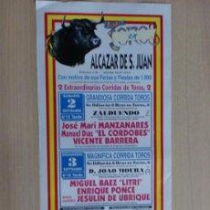 Carteles Toros: CARTEL DE TOROS. ALCAZAR DE SAN JUAN, CIUDAD REAL. FERIAS Y FIESTAS DE 1995. 2 CORRIDAS DE TOROS.. Lote 22028002