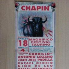 Carteles Toros: CARTEL DE TOROS. JEREZ. FEBRERO 1995, FESTIVAL TAURINO A BENEFICIO DE LA HDAD. DEL TRANSPORTE.. Lote 22037701