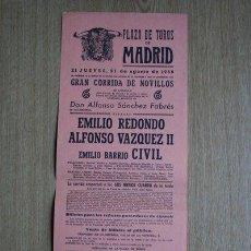 Carteles Toros: CARTEL DE TOROS DE MADRID. 1958.. Lote 22370150
