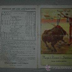 Carteles Toros: CARTEL PROGRAMA PLAZA DE TOROS DE SANTANDER AÑO 1958 VER FOTOS. Lote 24010258
