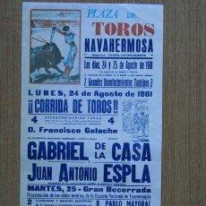 Carteles Toros: CARTEL DE TOROS DE NAVAHERMOSA. 1981.. Lote 24448708