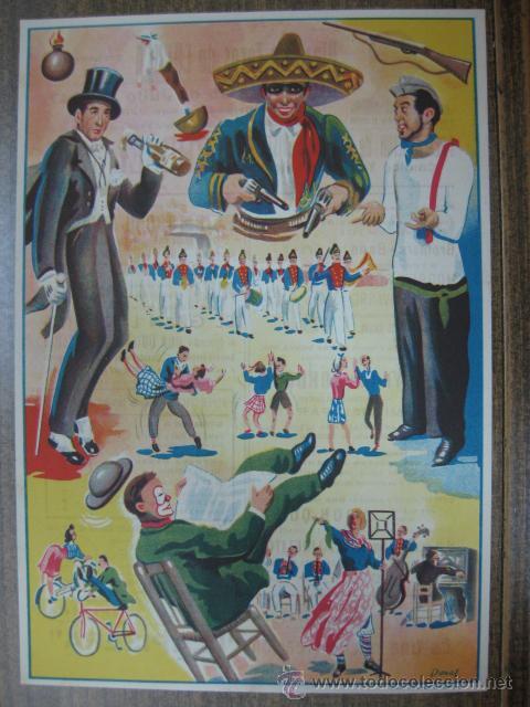 CARTEL DE TOROS - CUENCA - 25 DE JULIO DE 1947 (Coleccionismo - Carteles Gran Formato - Carteles Toros)