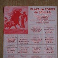 Carteles Toros: CARTEL DE TOROS DE SEVILLA. 1983. FERIA DE ABRIL.. Lote 25763651