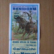 Carteles Toros: CARTEL DE TOROS DE BENIDORM. 1984.. Lote 26561132