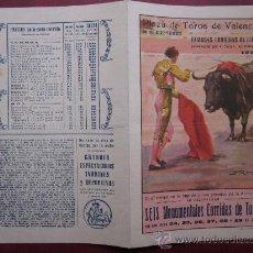 Carteles Toros: PROGRAMA DE TOROS - VALENCIA - JULIO DE 1958 - ILUSTRADOR: J. REUS. Lote 26698580