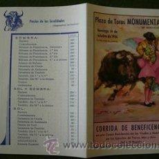 Carteles Toros: PLAZA DE TOROS MONUMENTAL 1956 , LITRI , ANTONIO ORDOÑEZ Y ALTERNATIVA DE CHAMACO. Lote 114783790