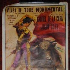 Carteles Toros: CARTEL CORRIDA DE TOROS EN LA MONUMENTAL DE BARCELONA. 3 DE OCTUBRE DE 1971. 95X55CM. . Lote 27823217