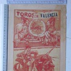 Carteles Toros: CARTEL TOROS VALENCIA - SEPTIEMBRE DE 1918 - IMP. LIT. ORTEGA, VALENCIA - RUANO LLOPIS. Lote 29914440