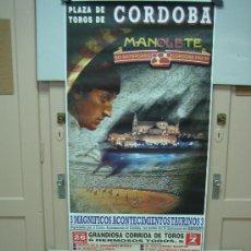 Carteles Toros: Nº 80 CARTEL PLAZA DE TOROS DE CORDOBA . MEDIDAS 66 X 153 CM . Lote 30849821