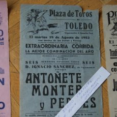 Carteles Toros: PLAZA DE TOROS DE TOLEDO 1952. Lote 30967137