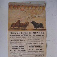 Carteles Toros: CARTEL TOROS MUNERA, ALBACETE - AÑO 1980. Lote 31011294