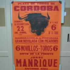 Carteles Toros: Nº114 CARTEL PLAZA DE TOROS DE CORDOBA 50 X 190 CM. Lote 31217593