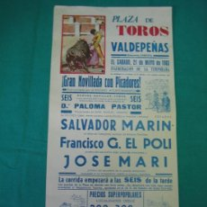 Carteles Toros: CNº53 PLAZA DE TOROS DE VALDEPEÑAS 21´5X43 CM. AÑO 1983. Lote 31314902