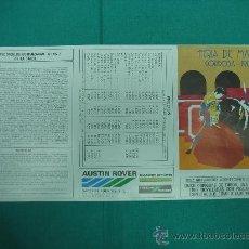 Carteles Toros: B- CARTEL PLAZA DE TOROS DE CORDOBA. MEDIDAS 16X31 CM 1987. Lote 31668257