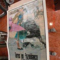 Carteles Toros: PLAZA TOROS DE POZOBLANCO (CORDOBA) PAQUIRRI 26 SEPTIEMBRE 1984. Lote 33372379