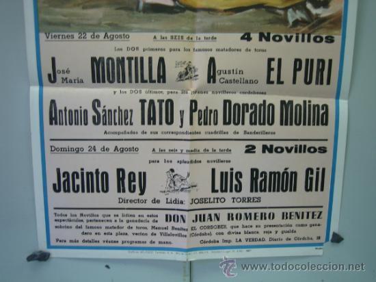 Carteles Toros: Cartel plaza de toros de CARDEÑA 1969 Medidas 39x79 cm - Foto 3 - 33538580