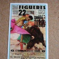 Carteles Toros: CARTEL DE TOROS DE FIGUERES. 22 DE JULIO DE 1979. MANUEL VIDRIE, JOSÉ SALAZAR, MORENITO DE MARACAY. . Lote 35914038