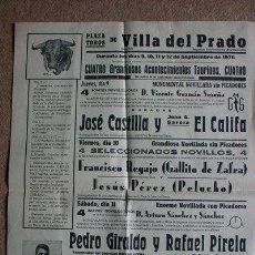 Carteles Toros: CARTEL DE TOROS DE VILLA DEL PRADO. 9, 10, 11 Y 12 DE SEPTIEMBRE DE 1976. GALLITO DE ZAFRA.. Lote 36336249