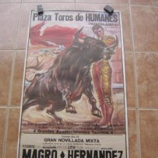 Carteles Toros: PLAZA DE TOROS DE HUMANES (GUADALAJARA) 1992 LITOGRAFIA- ILUSTRADOR: SAGUSTY. Lote 37758192