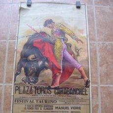 Carteles Toros: PLAZA DE TOROS DE CARABANCHEL -17 DE MARZO 1979 LITOGRAFIA- ILUSTRADOR: CROS ESTREMS. Lote 37759415