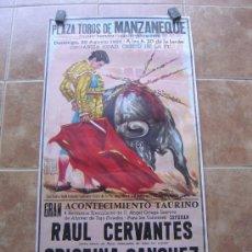 Carteles Toros: PLAZA DE TOROS DE MANZANEQUE 1992 - LITOGRAFIA - ILUSTRADOR: LOPEZ CANITO. Lote 37773799
