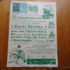 Carteles Toros: MAGNIFICO CARTEL DE TORO - Y ENTRADA 1977 MARIANIN RAMOS - JOSE ORTEGA EL LILI - NIÑO DE HOSTELERIA. Lote 278880143