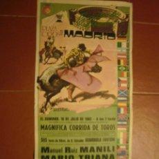 Carteles Toros: CARTEL DE TOROS MADRID 1982. Lote 41405847