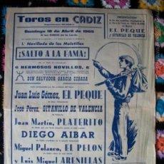 Carteles Toros: CARTEL TOROS EN CADIZ 1965. Lote 42028531